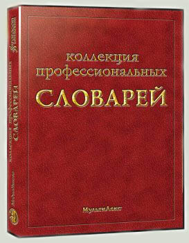Скачать Standard Occupational Classification Manual 2000 Standard Occupational Classification Manual, 2000 бесплатно